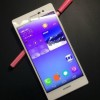 Huawei-Ascend-P7-filtrado-2