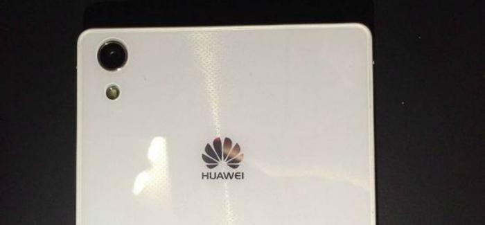 Huawei-Ascend-P7-filtrado-6