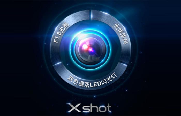 Vivo-Xshot-F1.8