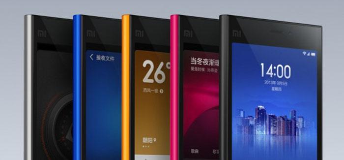 smartphone_chinos