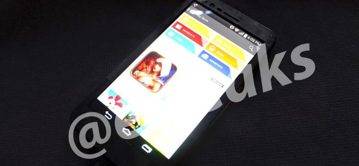 LG-G3-Developer-Edition-main