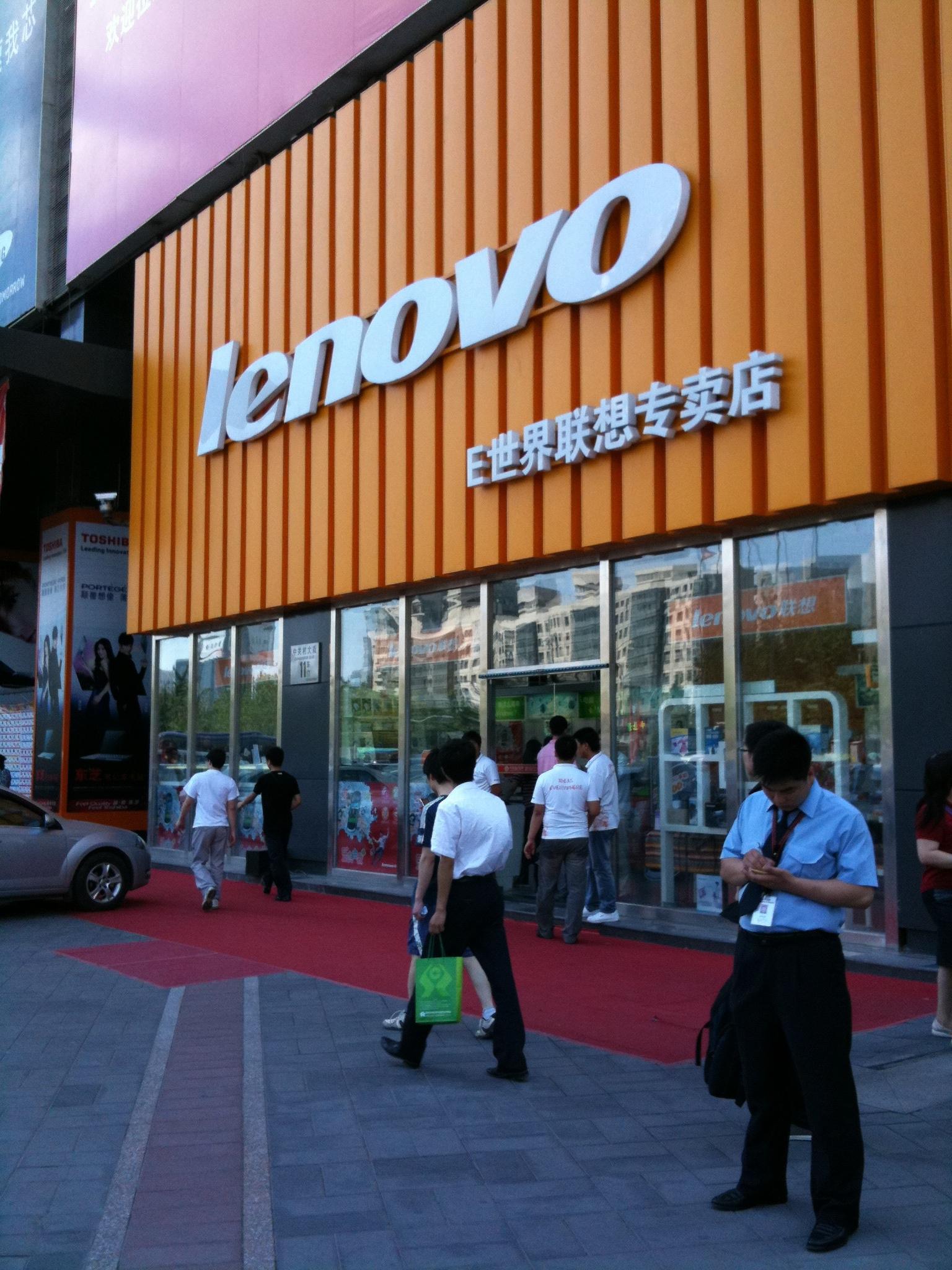Lenovo_China