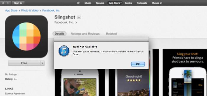 Slingshot tiene un layout llamativo a pesar de tener funciones ya conocidas.