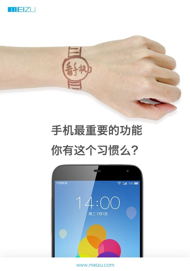 640x914xmeizu-android-wear.jpg.pagespeed.ic.eoPOa2ahiV