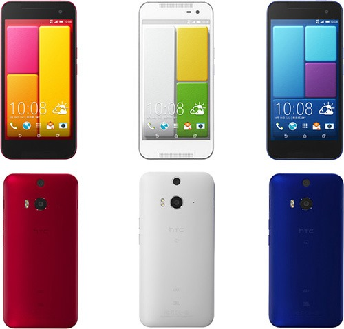 El HTC® J Butterfly estará habilitada a partir del siguiente mes(30dias) con el carrier KDDI