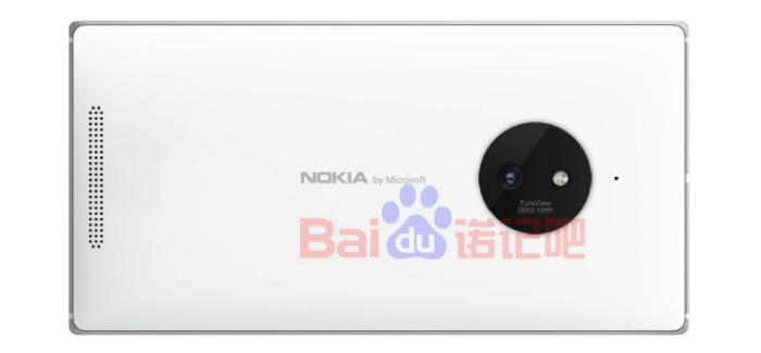 Nokia-by-Microsoft-Brand