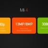 Xiaomi-Mi-4-9