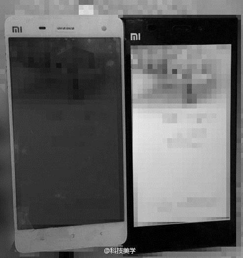 El Xiaomi Mi4 contará con especificaciones bastantes para plantar cara a cualquier otro flagship