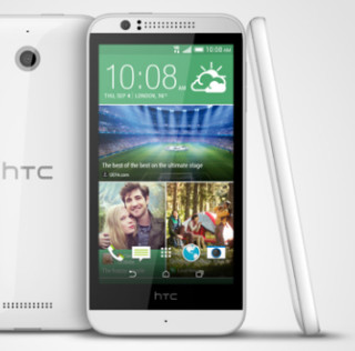 HTC Desire 510 es oficial: economía y velocidad