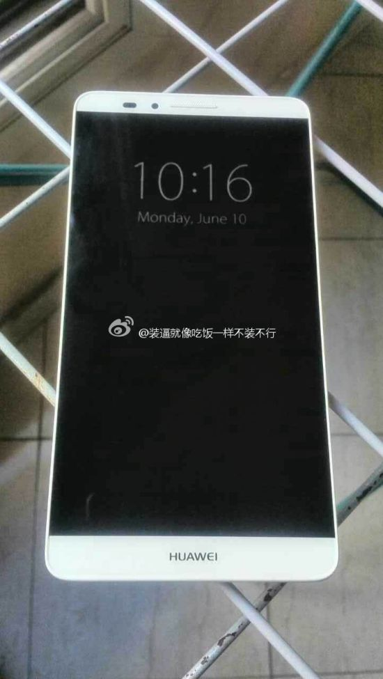 Huawei-Ascend-Mate-7(1)