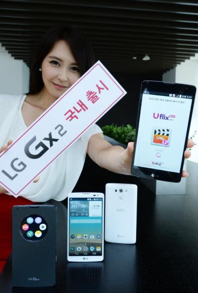 LG-Gx2-2