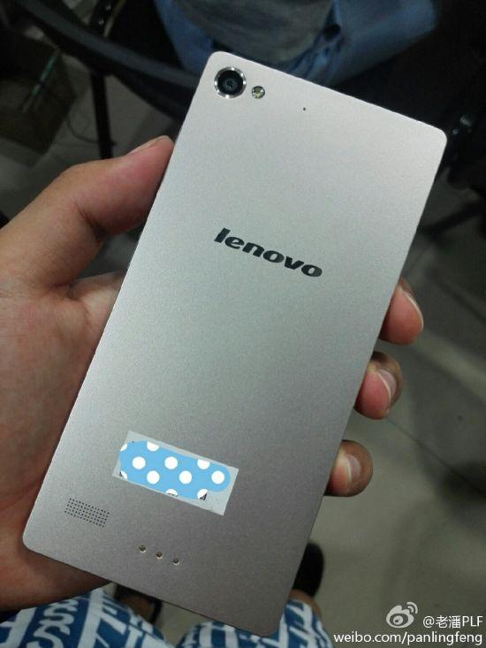 Lenovo-Vibe-X2(1)