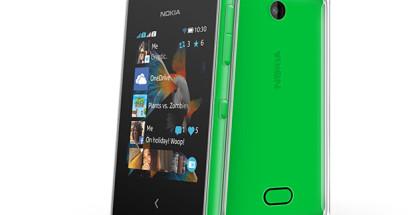 Nokia_Asha_500_featured