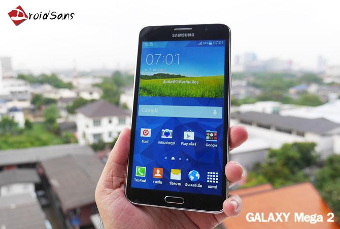 Samsung-Galaxy-Mega-2(2)