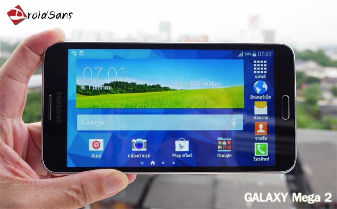 Samsung-Galaxy-Mega-2(3)