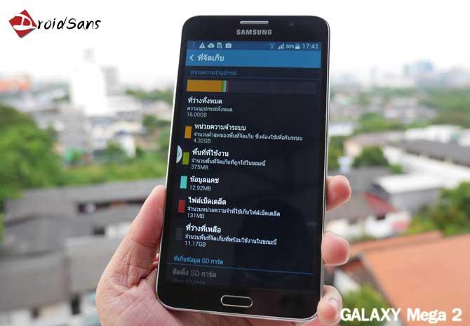Samsung-Galaxy-Mega-2(9)