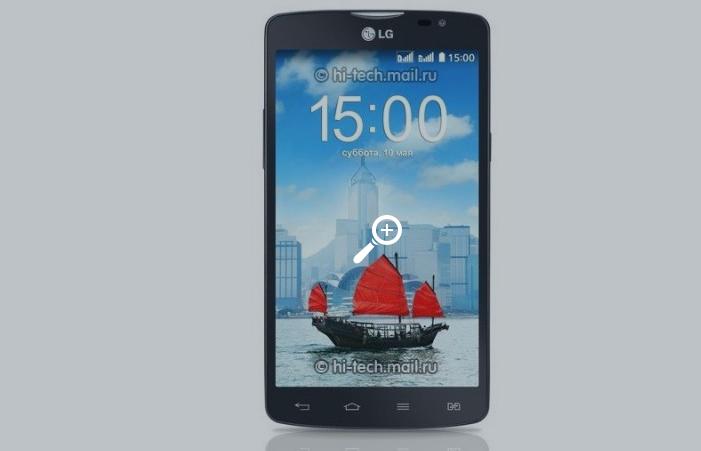 Lg L80 tiene características muy similares al L90 pero con pantalla más grande y menor precio