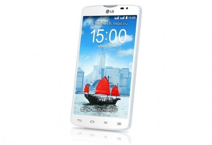 LG L80 es el único phablet de la serie L de LG.