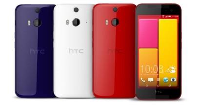 nexus2cee_HTC-Butterfly-2_HTC-J-butterfly_blog_thumb