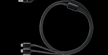 samsung-cable-multicrgador
