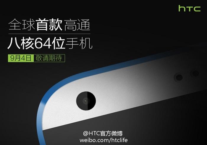 Esta es la imagen que HTC publicó en su cuenta de la red social Weibo