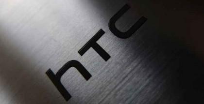 HTC-Desire-510-Sprint-rumore-cover