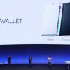 Samsung-Unpacked-2014-v2-Galaxy-Note-Edge-8