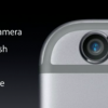 iphone seis camara