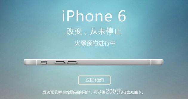 iphone-6-china2