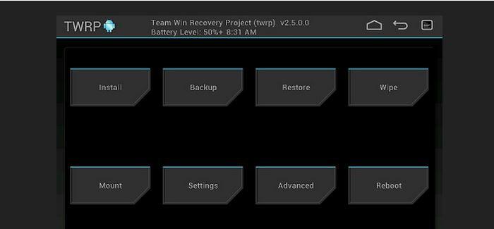 Vista del Recovery TWRP actualizado