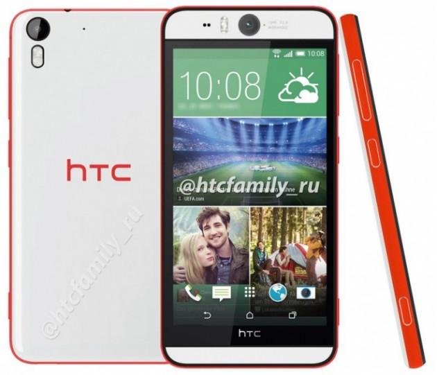 HTC-Desire-Eye-imagen-oficial(2)