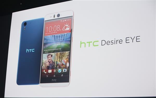 HTC-Desire-Eye(1)