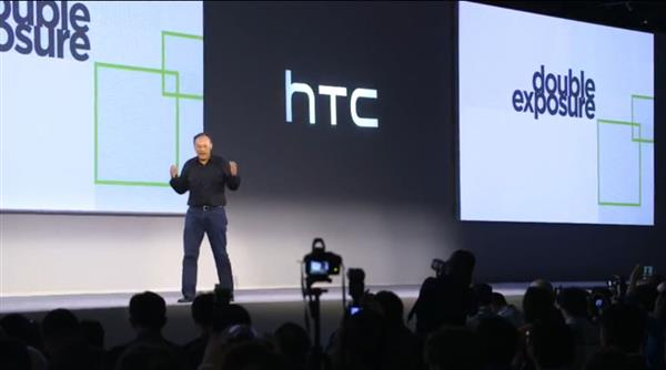 HTC-Double-Exposure