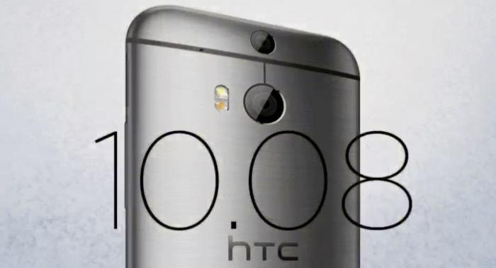 HTC-One-M8-Eye-twitter
