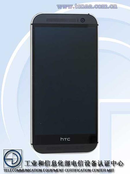 HTC-One-M8-Eye(1)