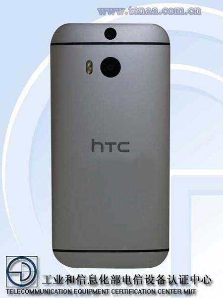 HTC-One-M8-Eye(2)