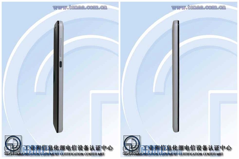 Huawei-Honor-4X(2)