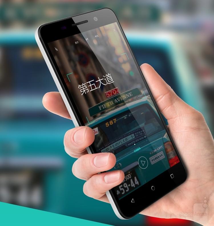 Huawei-Honor-4X(6)