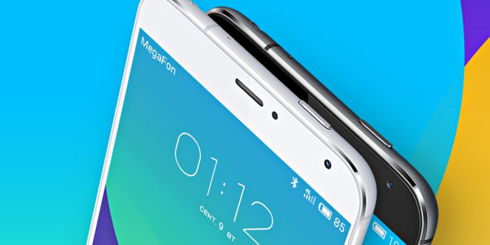 Se retrasa el lanzamiento del Meizu MX4 Pro