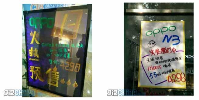 Oppo-N3-precio-630-euros-china-1