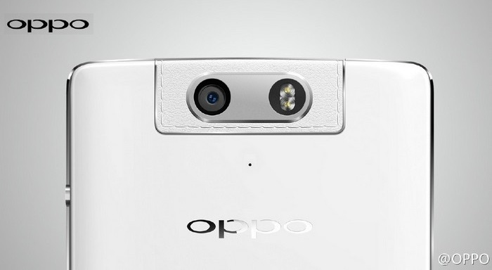 Render oficial del Oppo N3