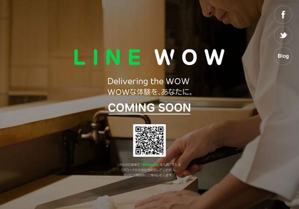 linewow