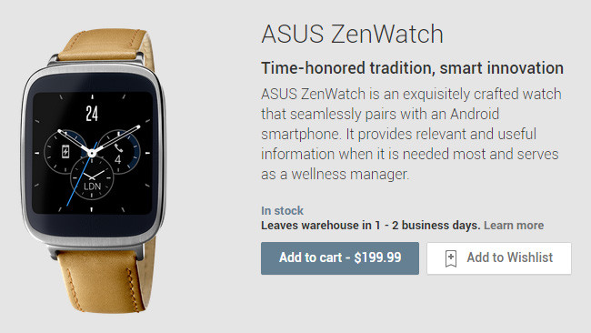 Asus ZenWatch muy pronto en la Google Play Store US