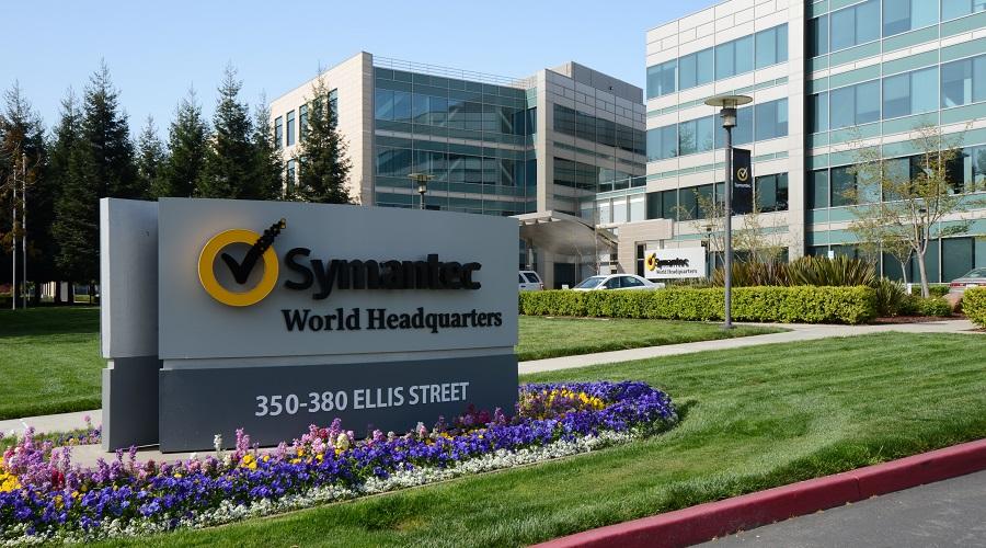 Symantec-Headquarters-Mountain-View