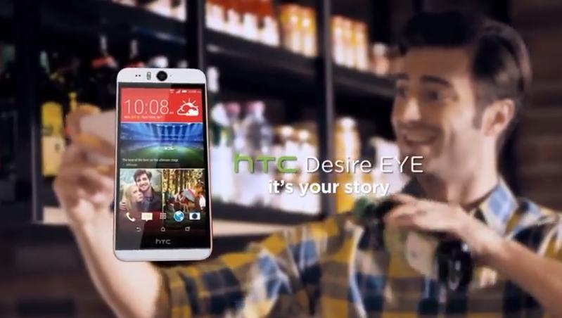 HTC-Desire-Eye-Experience
