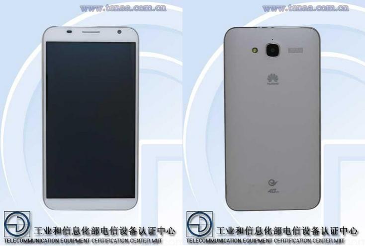 Huawei-Ascend-GX1(1)