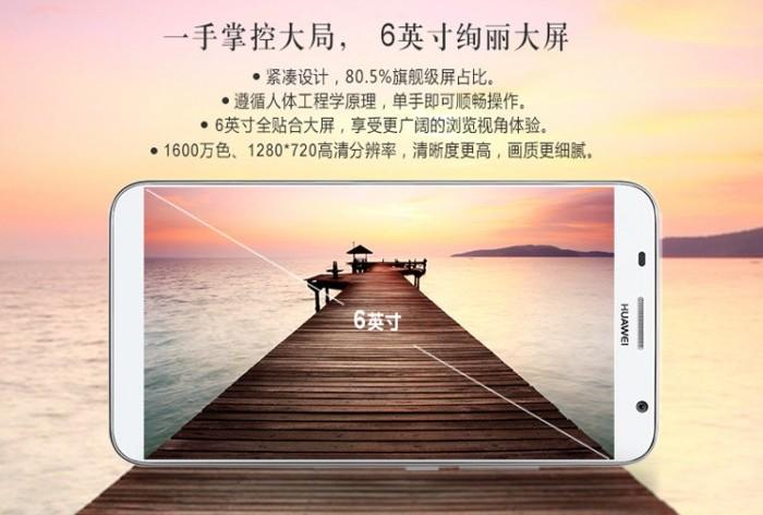 Huawei-Ascend-GX1(6)