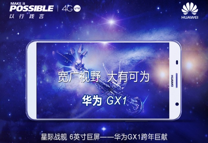 Huawei-Ascend-GX1(9)