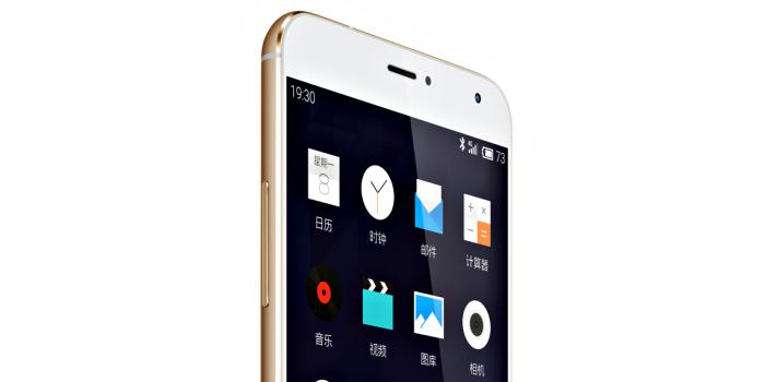 Meizu MX4 Pro ya con envío a cualquier parte del mundo