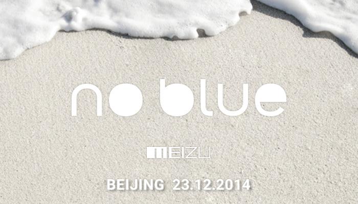 Meizu-evento-23-diciembre(2)